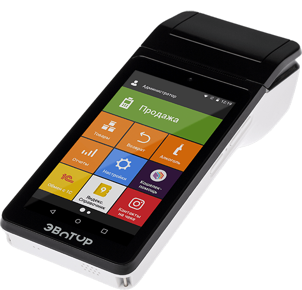 Мобильные кассы